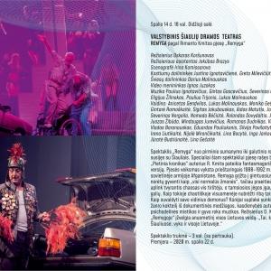 10-14-valstybinis-siauliu-dramos-teatras_remyga-vz_1632860082-1d0047a51fa04f05c328f21e0ae6fe03.jpg