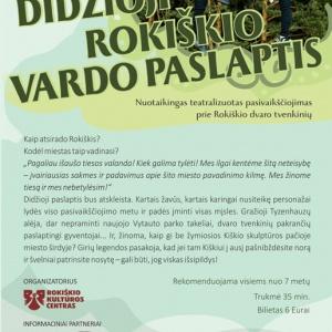 didzioji-rokiskio-vardo-paslaptis-rkc_1622206755-ecbdb8ea33058d9a854aba4b96408cd0.jpg