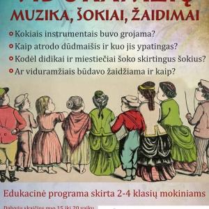 istoriniai-sokiai-kp_1586290245-4ed2dcc9dcdb4dac45dac03ec2fbca73.jpg