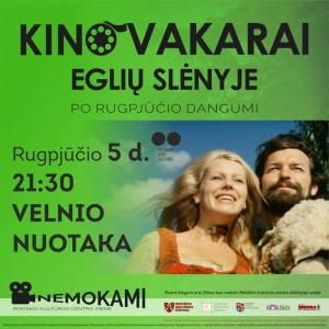 kino-vakarai-2021-2_1627856119-5bd35eceeb9f1304b64f33bd1735836a.jpg