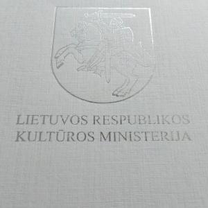 padeka-projekto-rokiskis-lietuvos-kulturos-sostine-2019-darbo-grupei-1_1616200039-e890495372ff3dcd7b346ae1599ce644.jpg