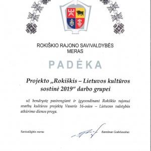 padeka-projekto-rokiskis-lietuvos-kulturos-sostine-2019-darbo-grupei-3_1616200039-b3d2932e1ad8e2b03d20d80ce05b59ef.jpg