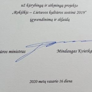 padeka-projekto-rokiskis-lietuvos-kulturos-sostine-2019-darbo-grupei-4_1616200039-d4d2533e4b6b4dca9e6f5f59de31d892.jpg