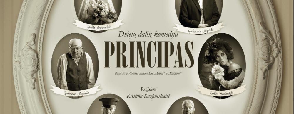 principas-rkc_1586555039-4bd1d6c4066e2778fb4efb429df7d206.png