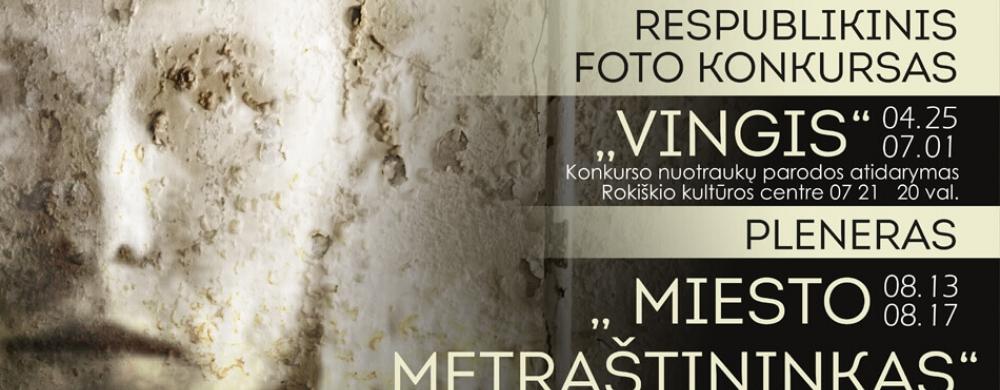 respublikinis-fotomenininko-gintauto-dainio-vardo-fotografiju-konkursas-vingis-rks_1616195157-ab7a12db54e4233bd1d9fc2ac1757386.jpg