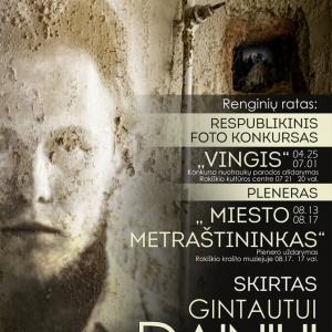 respublikinis-fotomenininko-gintauto-dainio-vardo-fotografiju-konkursas-vingis_1616195249-e12363cc1d597925a9a502c14d02991d.jpg