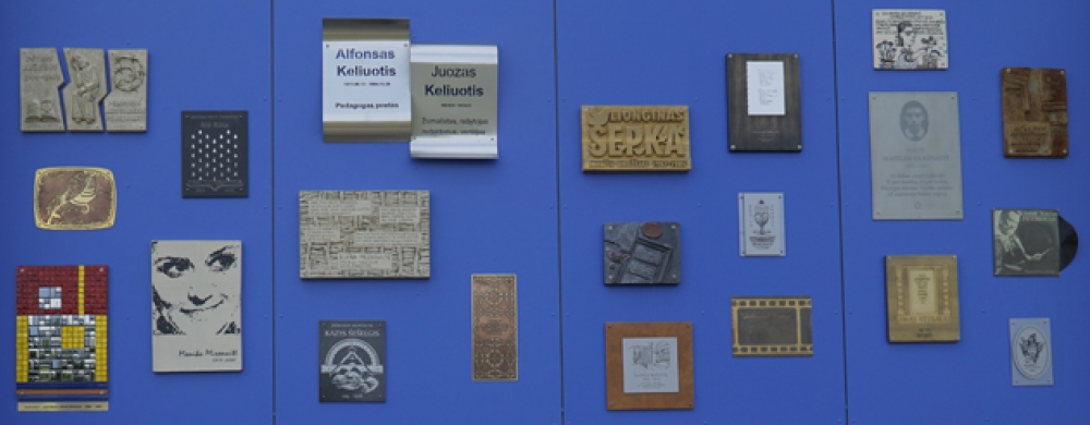 rokiskio-krasto-kulturos-veikeju-atminimo-sienos-atidarymas-sp_1616202237-a0a03a240dfbdc8155581d2aed5e18a5.jpg