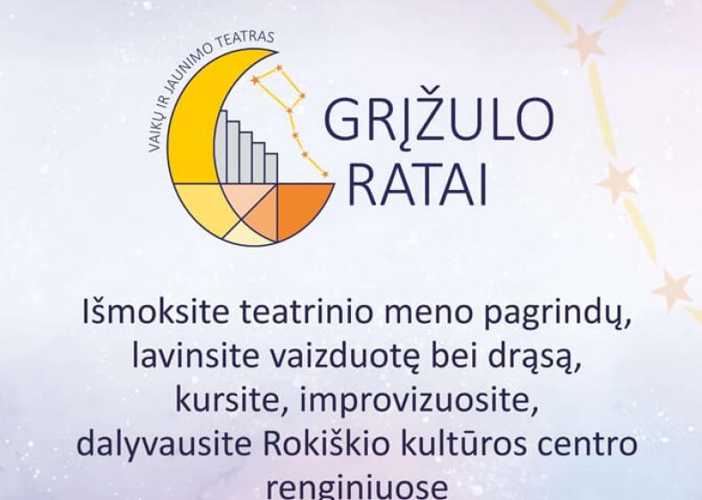 rokiskio-kulturos-centro-vaiku-ir-jaunimo-teatras-grizulo-ratai-kviecia_1629981023-c61c3358e0bdad1b6c318a303350f8da.jpg