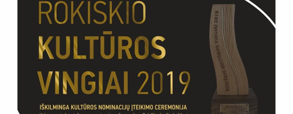 rokiskio-kulturos-vingiai-1x1_1616108571-3ef2a0378d6a5a1b4948d9de7dcd2ef2.jpg