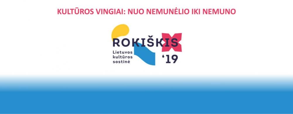 rokiskis-lietuvos-kulturos-sostine-2019-00_1616100983-6dfee6e3c1ff1d1debb9bf64f1fed7f5.jpg