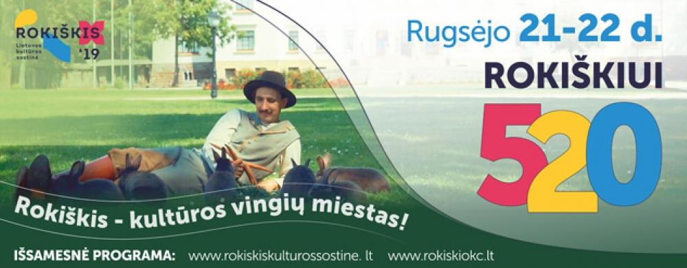 rokiskiui-520-cover-fb_1616196701-5c4885398baf6fce082091f5d1753b7d.jpg