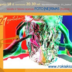rokiskiui-521-18d-20_30h-rkc_1600164677-8a96399903427199b0d30306aad90376.jpg