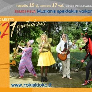 rokiskiui-521-19d-17h-rkc_1600164677-f5ad63b886624a1b0f9809db6cdd9613.jpg