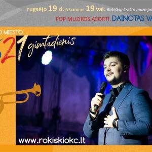 rokiskiui-521-19d-19h-rkc_1600164677-4208bd21fa155878896f4a4ce898e530.jpg