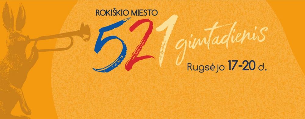 rokiskiui-521-sp_1597930837-5d2f15c38338e1d4ec89676df0ec952b.jpg