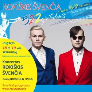 rokiskiui-522-koncertas-rokiskis-svencia-3_1631736743-ff24a5f08ce8fe09d5bc8921cb578915.jpg