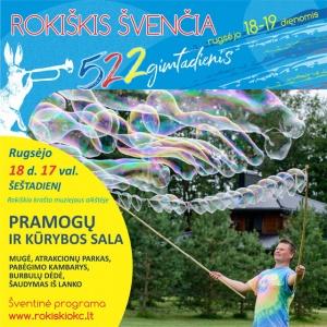 rokiskiui-522-pramogu-ir-kurybos-sala-1_1631657316-c123952b9613011d17c95a43d4887f09.jpg