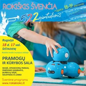 rokiskiui-522-pramogu-ir-kurybos-sala-2_1631657316-4653c0aebb93a90a76a3439074adc366.jpg