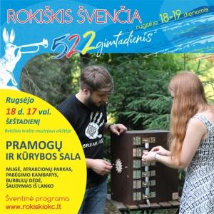 rokiskiui-522-pramogu-ir-kurybos-sala-4_1631657316-fc1db4cf6af8d7b41d59da6f837035ca.jpg