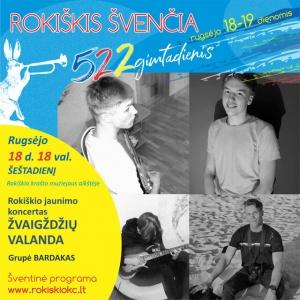 rokiskiui-522-rokiskio-jaunimo-koncertas-zvaigzdziu-valanda-1_1631736734-3367a07653b113076c62f0812fa128d5.jpg