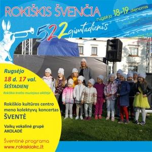 rokiskiui-522-rokiskio-kulturos-centro-meno-kolektyvu-koncertas-svente-3_1631736722-29916179a7f104d2045f19e7a426969c.jpg