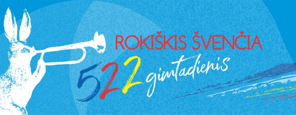 rokiskiui-522-sp_1627859274-a808ec7ce7b66d431a653dd0c414c62d.jpg