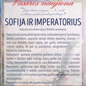 sofija-ir-imperatorius-naujiena_1624887497-1c2798a51fd50d343822321a48712226.jpg