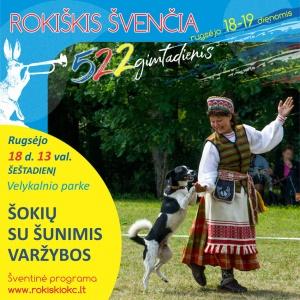 sokiu-su-sunimis-varzybos-rokiskiui-522-1_1631561830-61da1a62a9d8454007bcad6eb830cacc.jpg