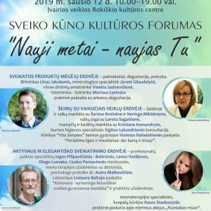 sveikatos-forumas-skelbimas_1616105678-0ffe6e89b127237cb7a5c81768031db6.jpg
