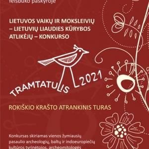 tramatulis-2021-rkc_1617726102-010fb4fb265fca9676d3ff74edc95714.jpg
