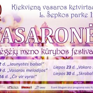 vasarones-2020-liepa-rkc_1593425694-b2f69ccc4ce1ba44c21f1ca2036efe48.jpg