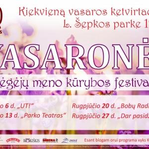 vasarones-2020-rugpjutis-rkc_1595253185-f62af07050cb640a15564ef11295ccc5.jpg
