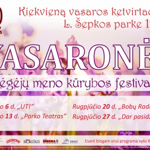 vasarones-2020-rugpjutis-rkc_1595253346-b002756b581ea41d977647a8f6f01657.jpg