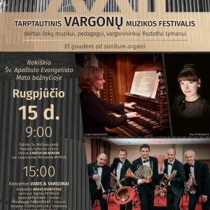 xxii-vargonu-festivalis-rugpj-15-d_1627857270-b835c42e34960bc7114c058d7a5f68a5.jpg