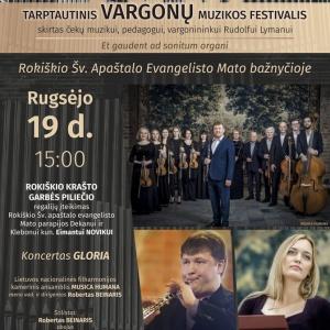 xxii-vargonu-festivalis-rugs-19-d-rkc_1631564174-361c0beb0bcc19eccf589e4a6ff62820.jpg